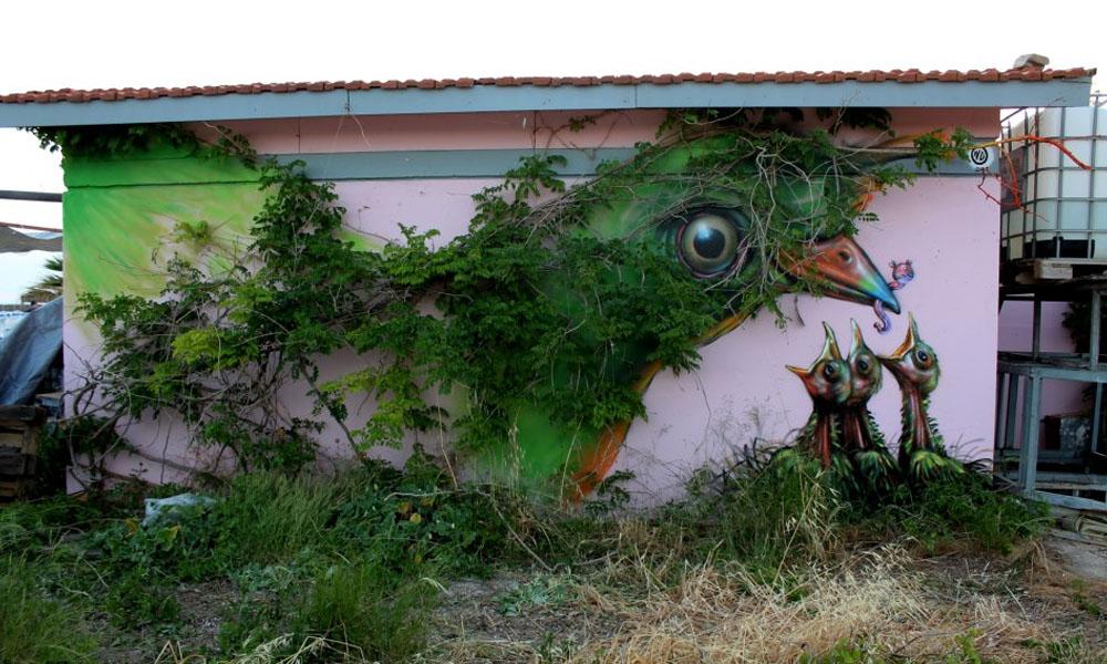 Street art V